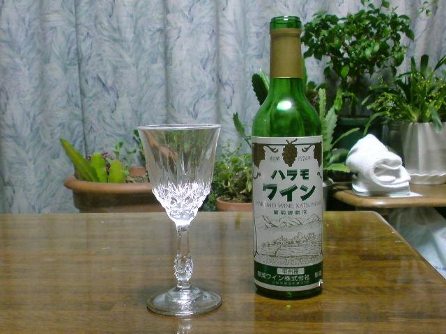 ハラモワイン