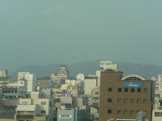 姫路通過中