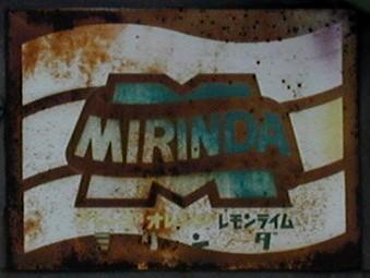 Mirinda_1