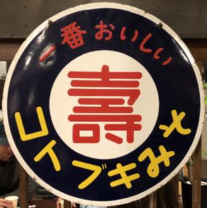 Kotobuki_1268x1280